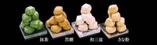 f:id:musumemeshi:20180615120003j:plain