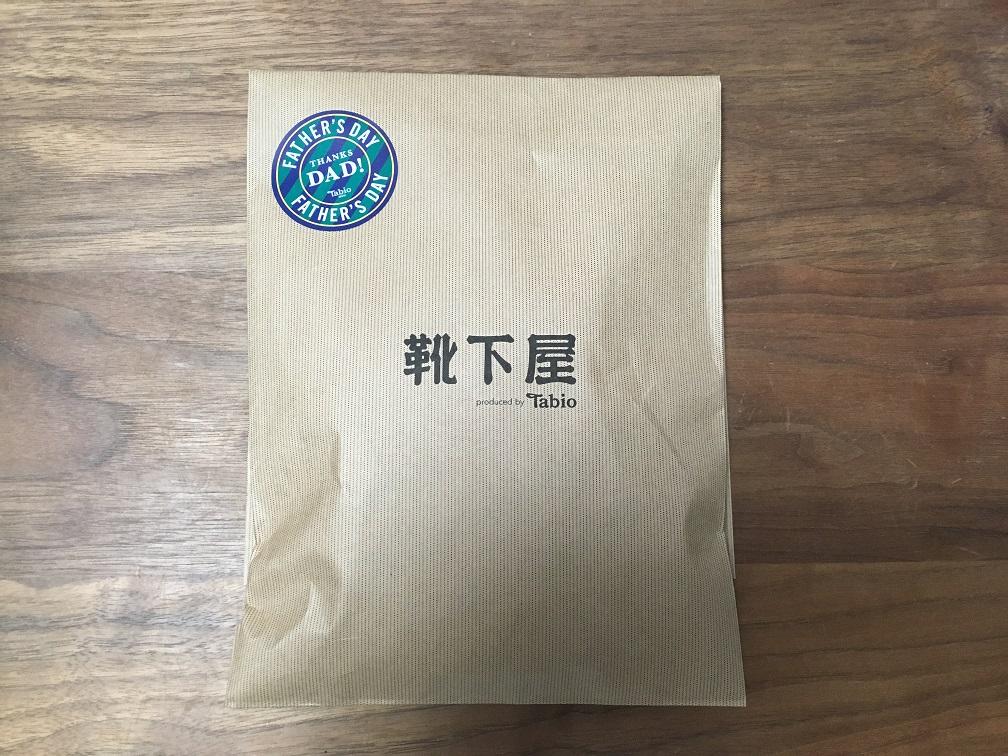 f:id:musumemeshi:20180615231724j:plain