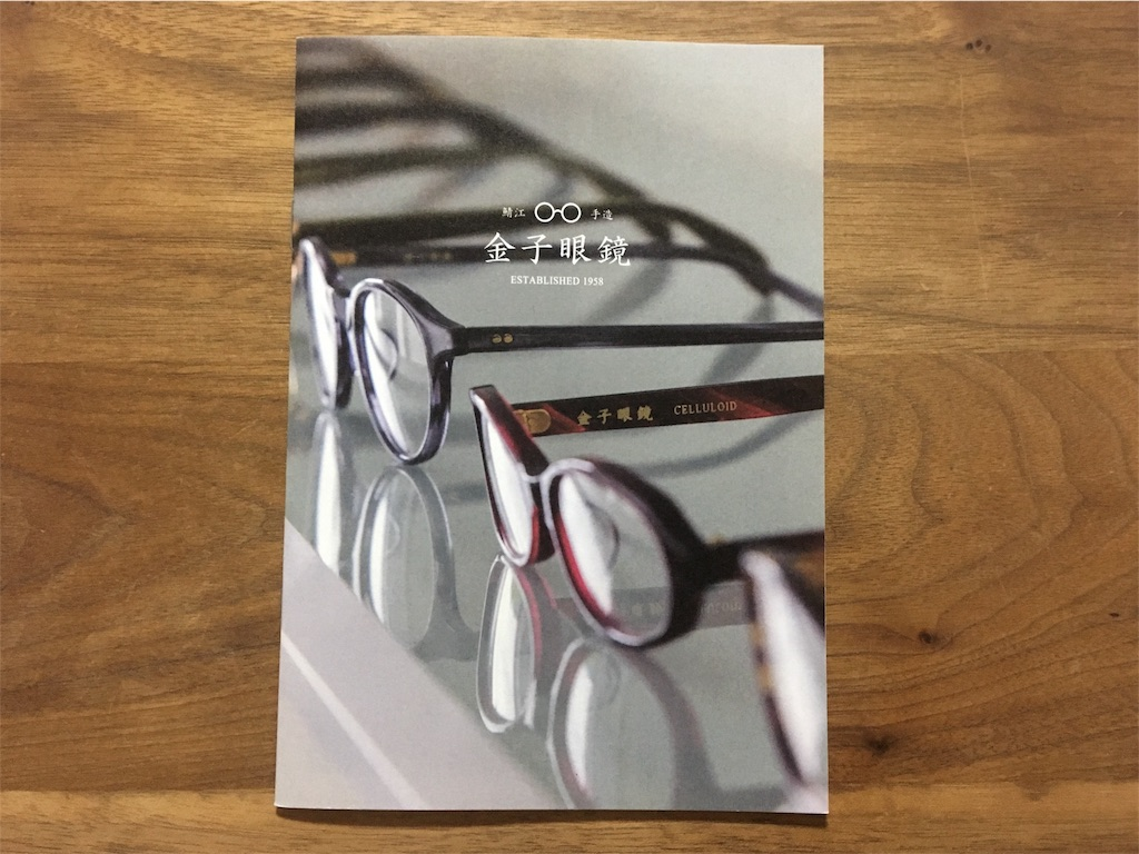 f:id:musumemeshi:20180617001507j:image