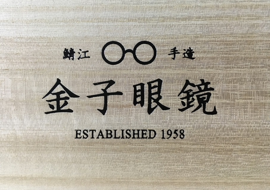 f:id:musumemeshi:20180723000725j:plain
