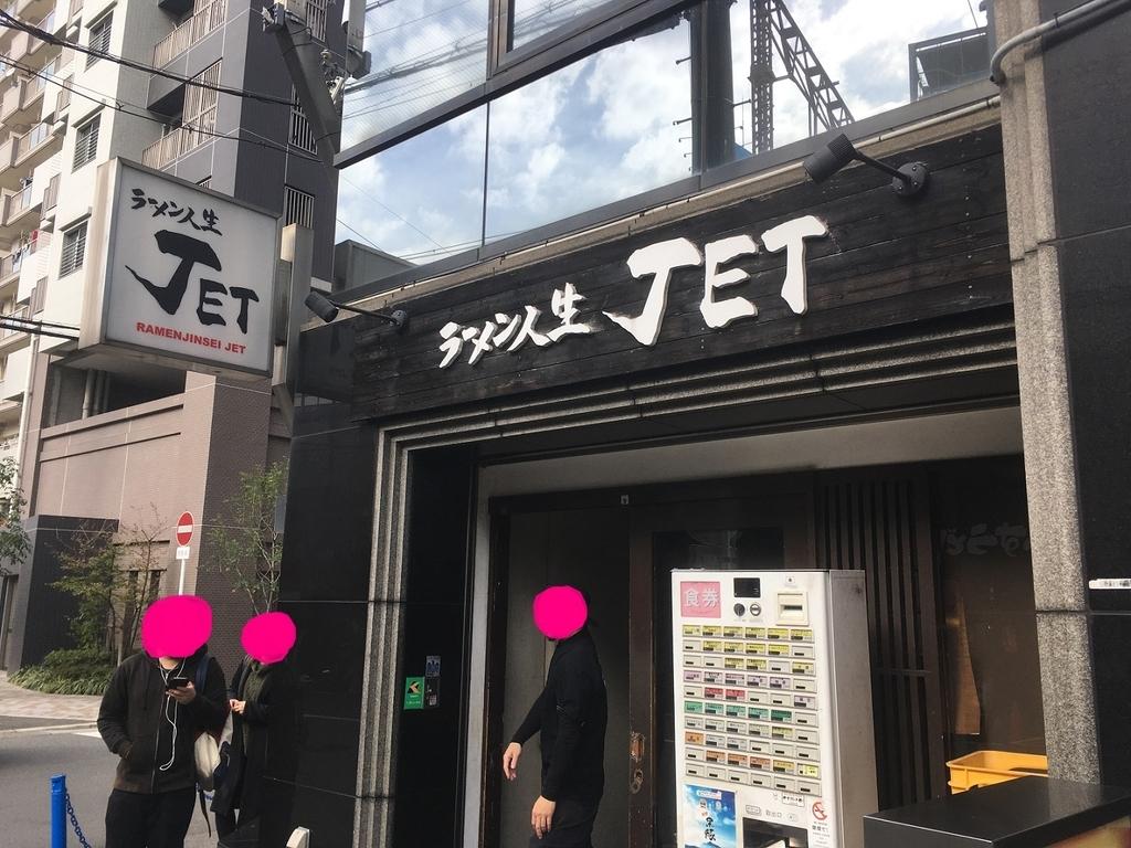 f:id:musumemeshi:20181116153044j:plain