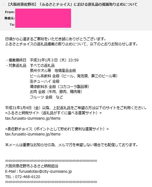 f:id:musumemeshi:20181229114443p:plain