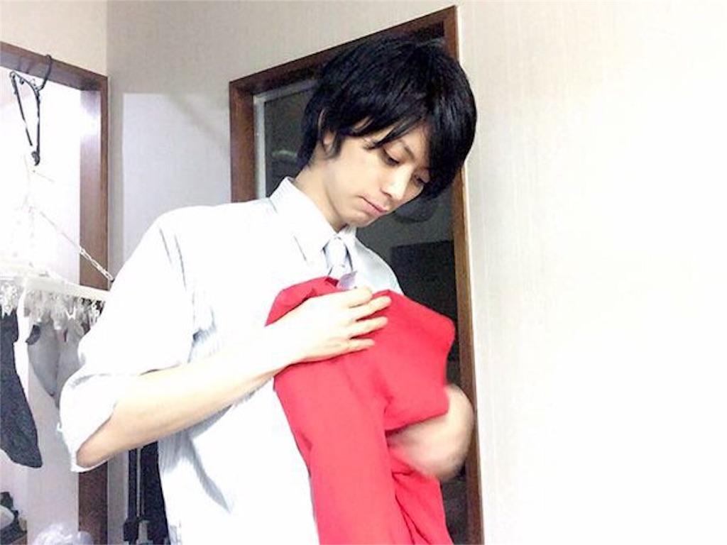 f:id:musumen-chan_0816:20160924205150j:image