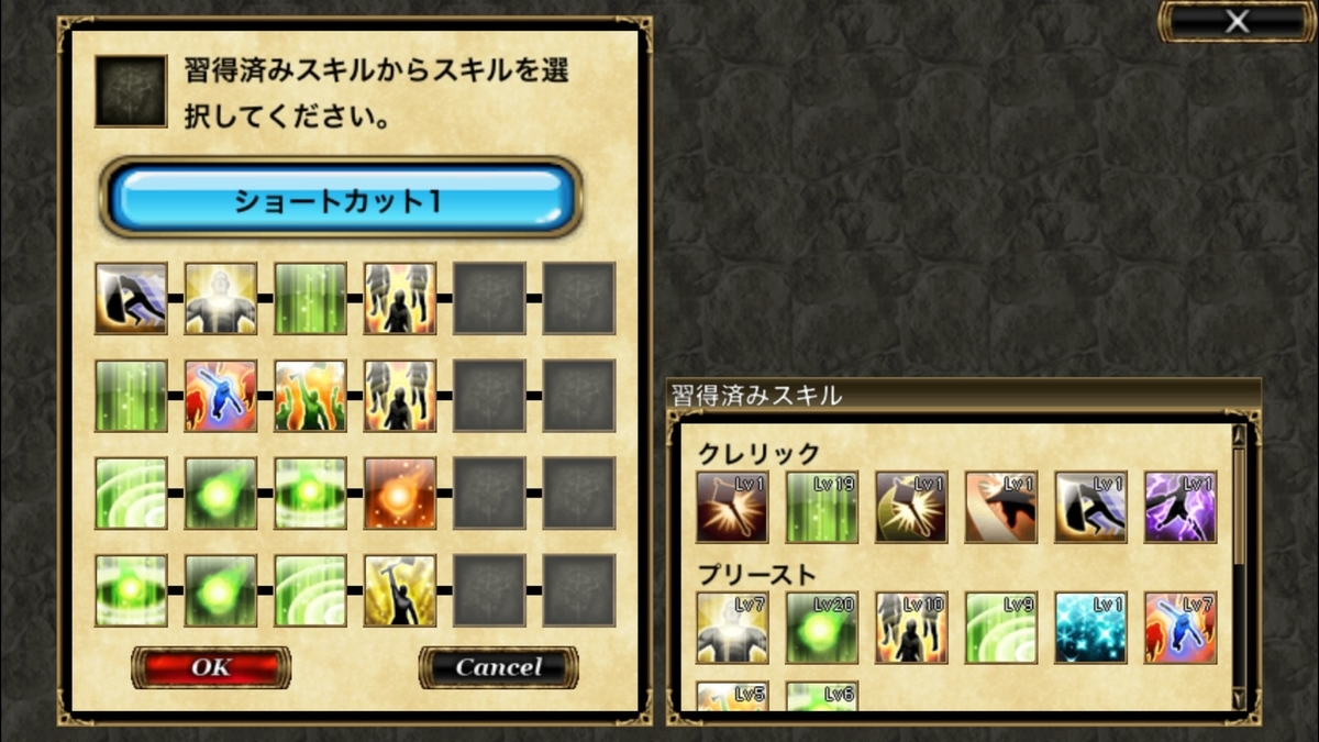 f:id:musumeorukusu:20191122075917j:plain