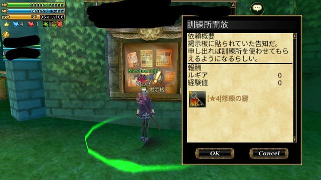 f:id:musumeorukusu:20191122090549j:image