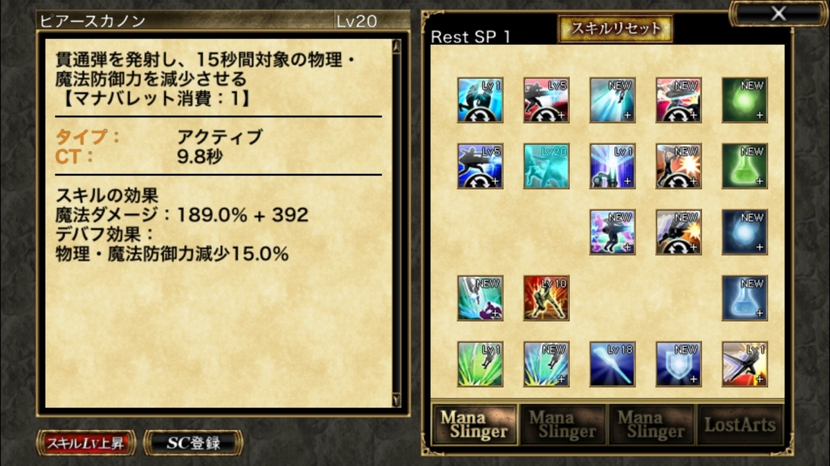 f:id:musumeorukusu:20191123012927j:plain
