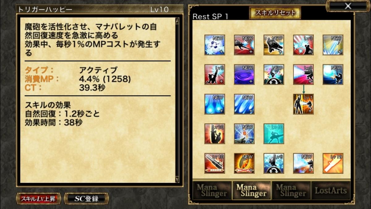 f:id:musumeorukusu:20191123013024j:plain