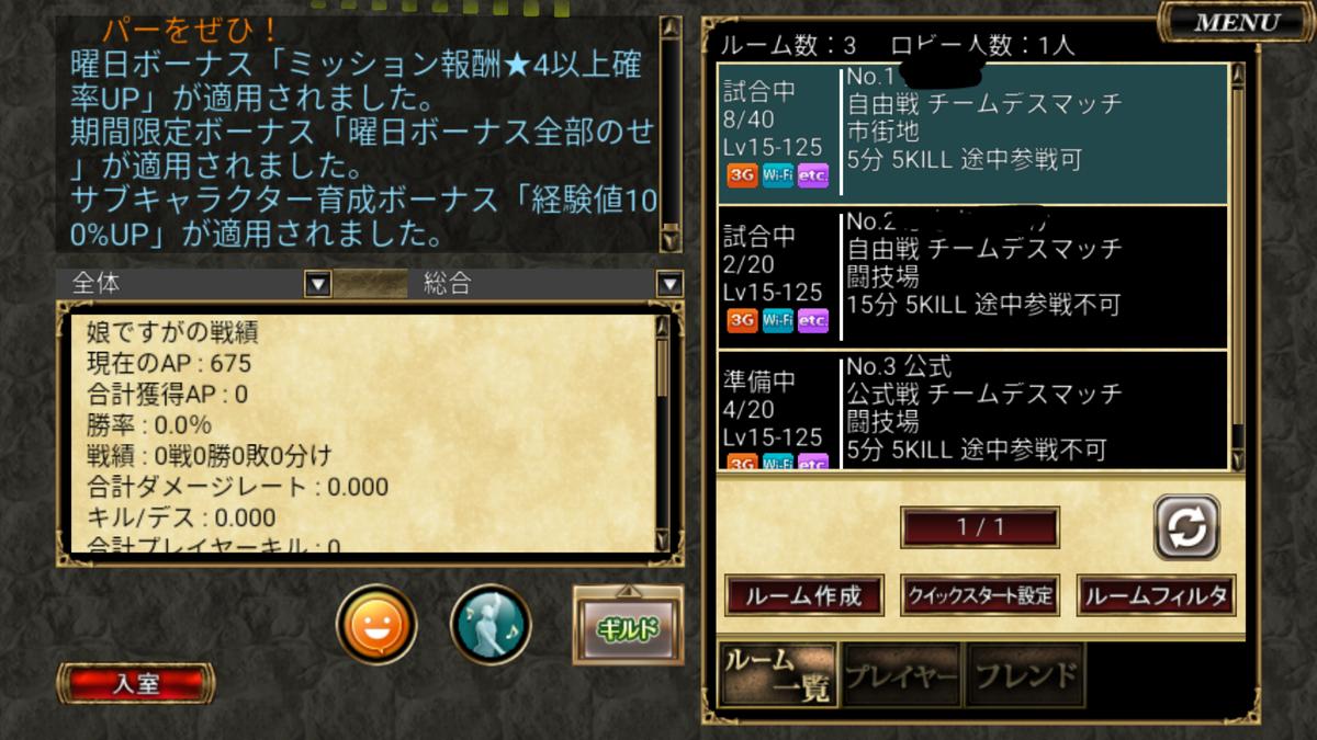 f:id:musumeorukusu:20191123015103j:plain