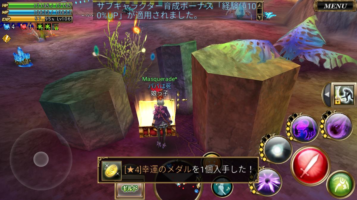 f:id:musumeorukusu:20191123205402p:plain