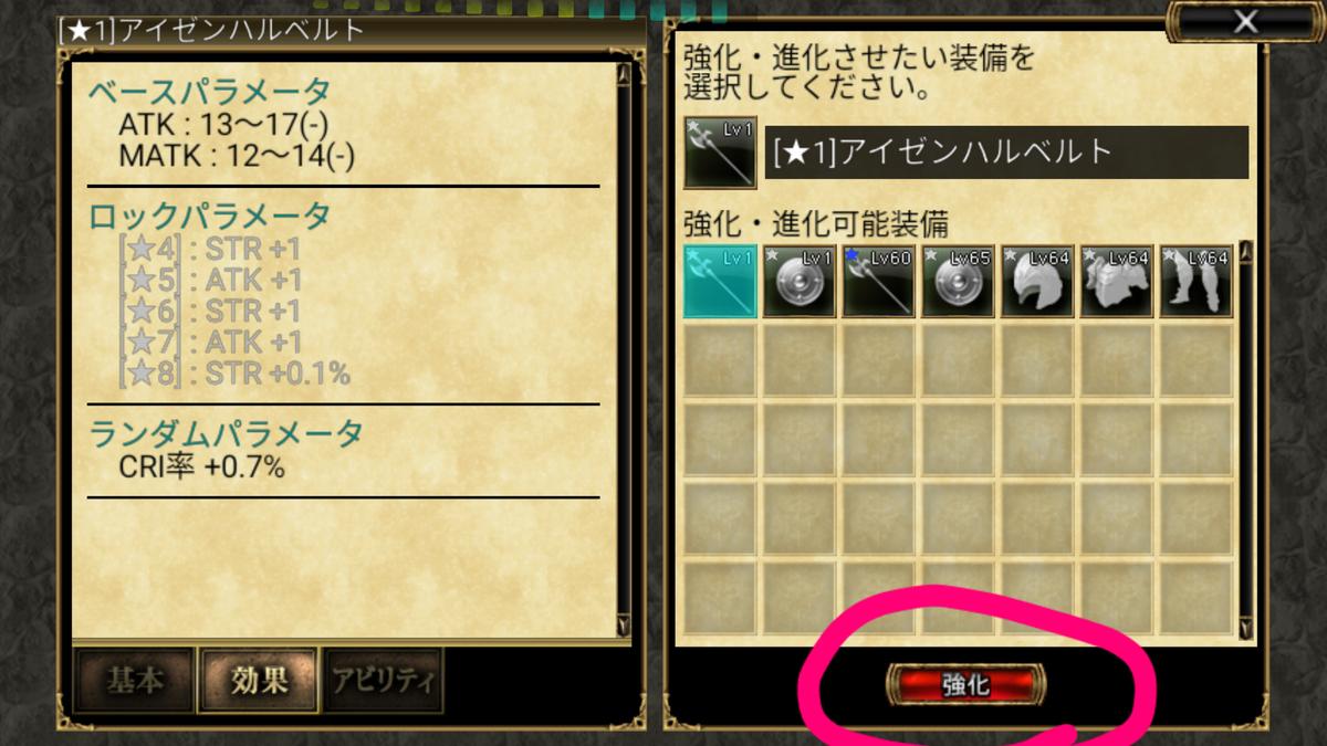 f:id:musumeorukusu:20191124122732j:plain