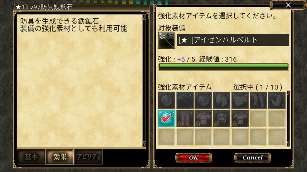 f:id:musumeorukusu:20191124122803p:plain