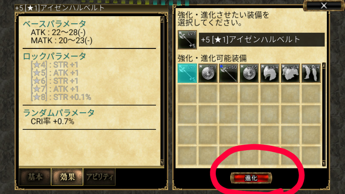 f:id:musumeorukusu:20191124122825j:plain