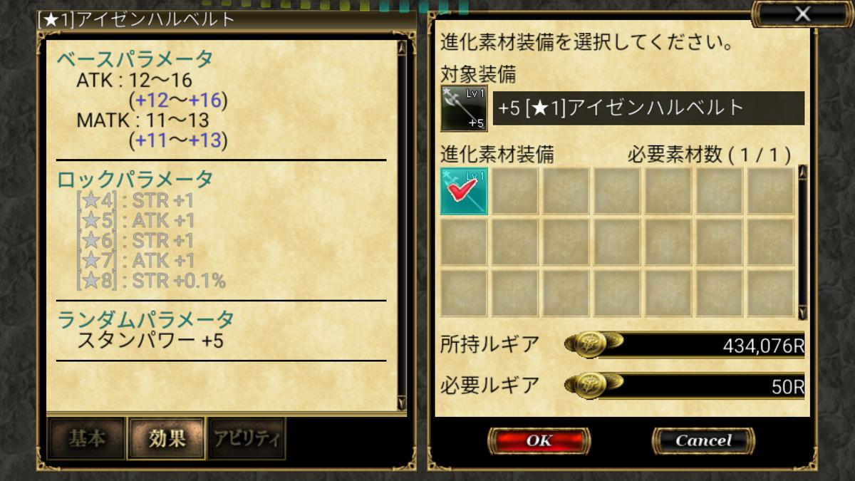 f:id:musumeorukusu:20191124122847p:plain