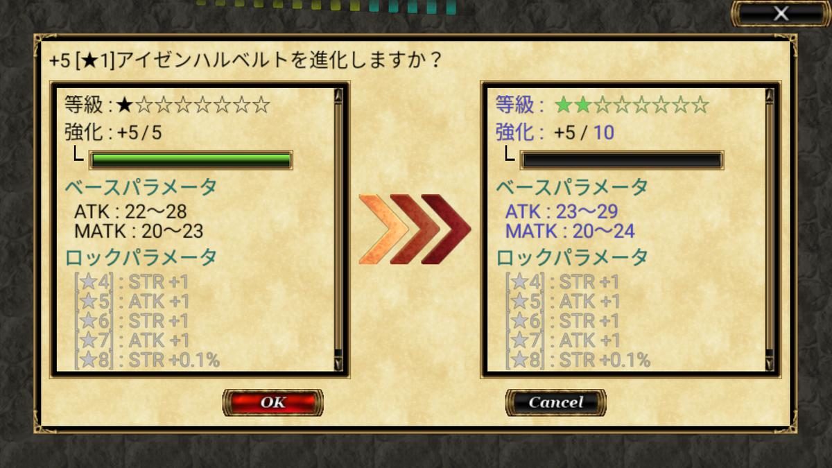 f:id:musumeorukusu:20191124122905p:plain
