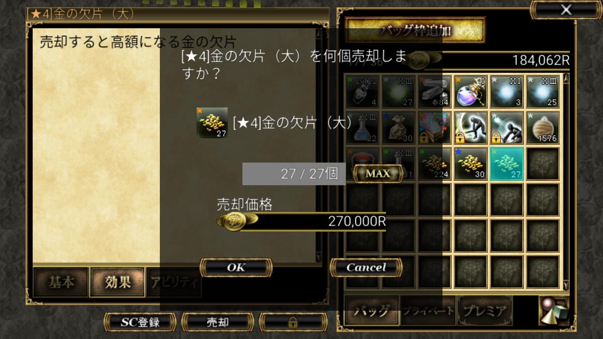 f:id:musumeorukusu:20191126180419p:plain