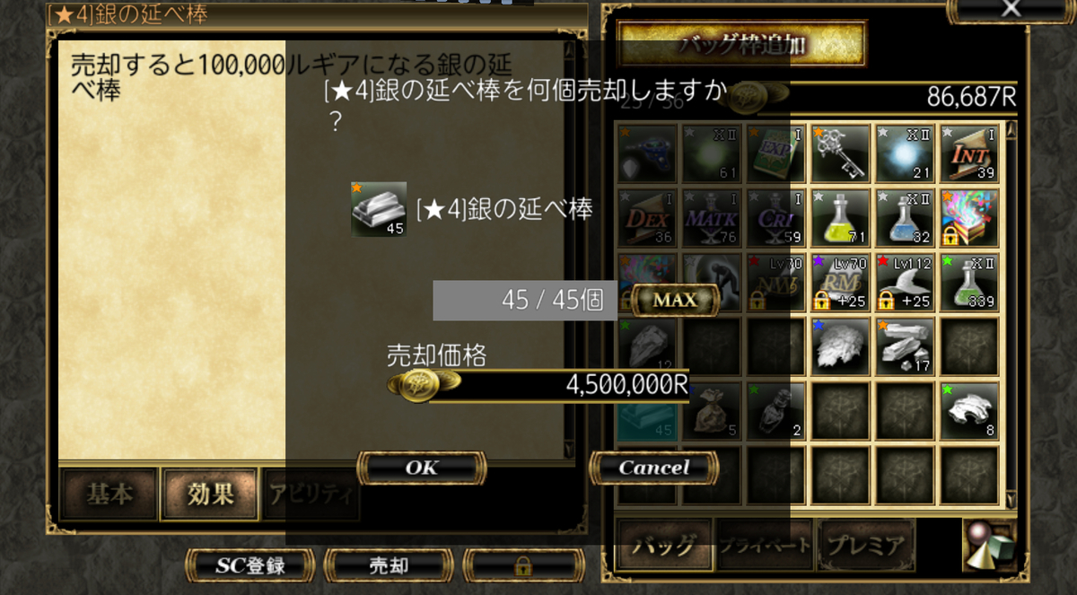 f:id:musumeorukusu:20191126180437j:plain