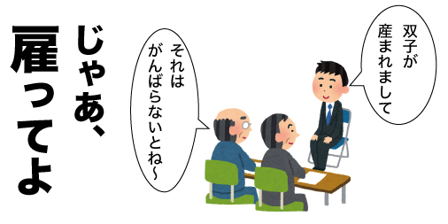f:id:musyoku-papa:20190210222232j:plain