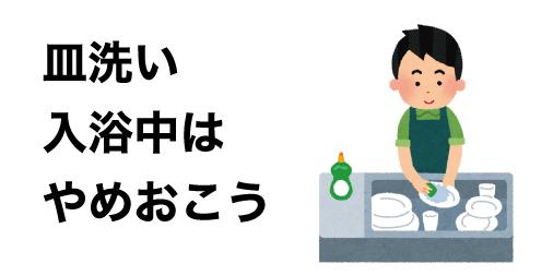 f:id:musyoku-papa:20190213023250j:plain