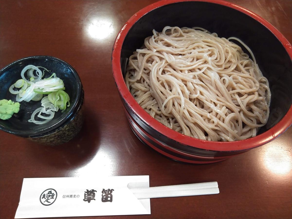 f:id:musyokunofutari:20210213114336j:plain