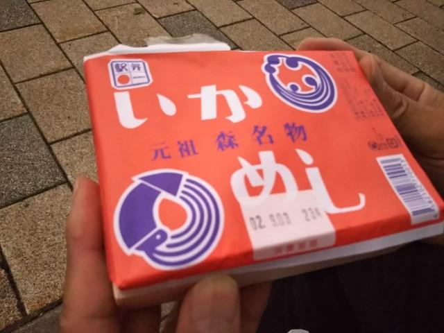 f:id:musyokunofutari:20210216145644j:plain
