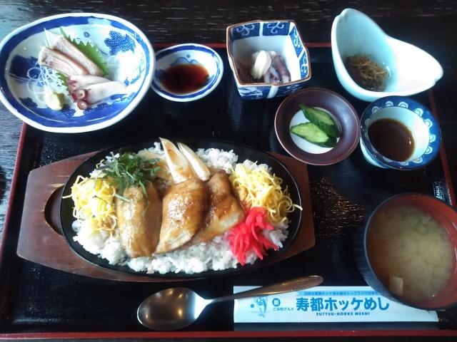 f:id:musyokunofutari:20210216154157j:image