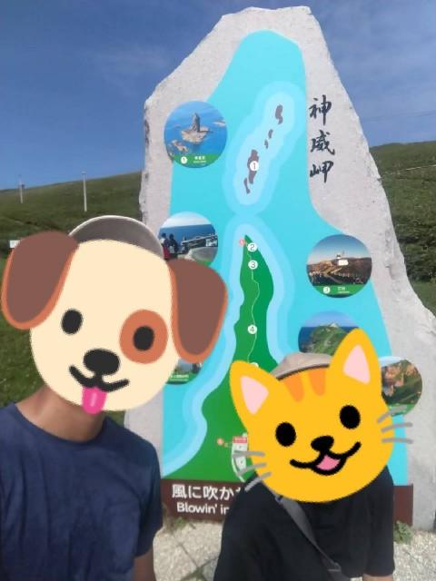 f:id:musyokunofutari:20210216192914j:image