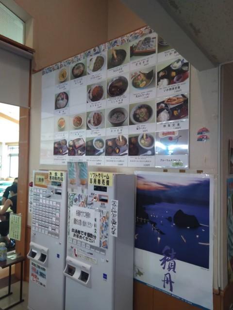 f:id:musyokunofutari:20210216210951j:image