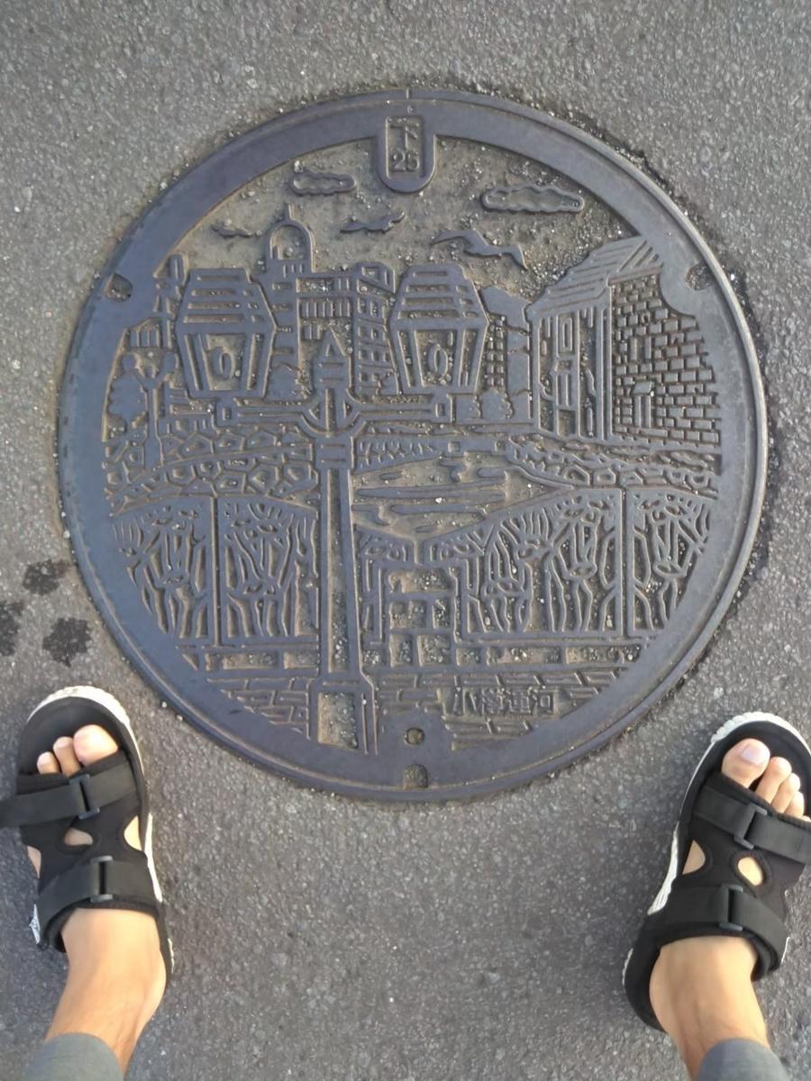 f:id:musyokunofutari:20210227075011j:plain