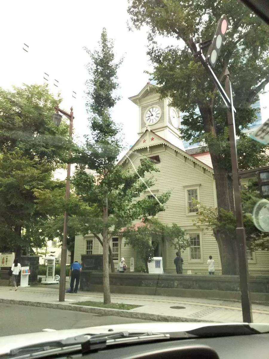 f:id:musyokunofutari:20210227204125j:plain