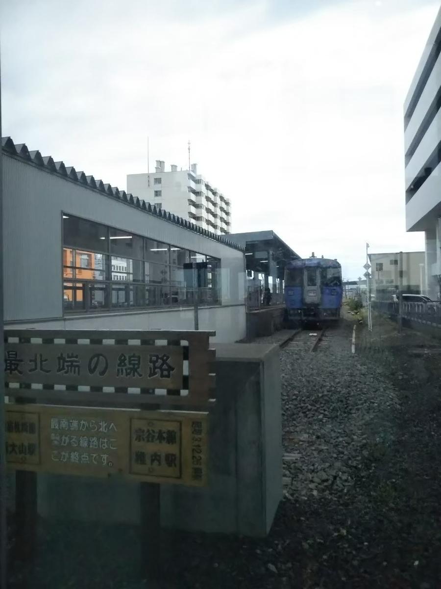 f:id:musyokunofutari:20210305200439j:plain