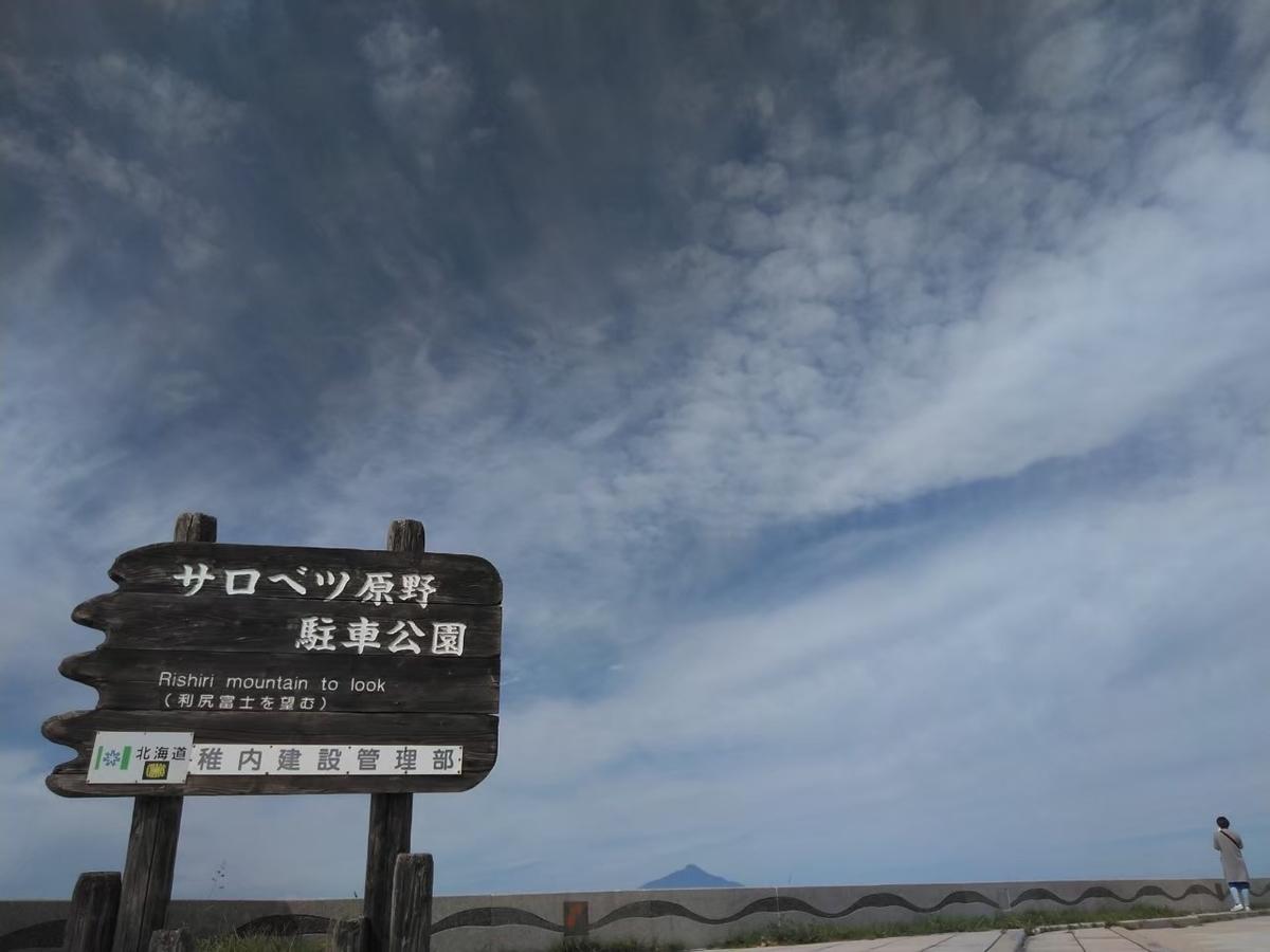 f:id:musyokunofutari:20210305200504j:plain