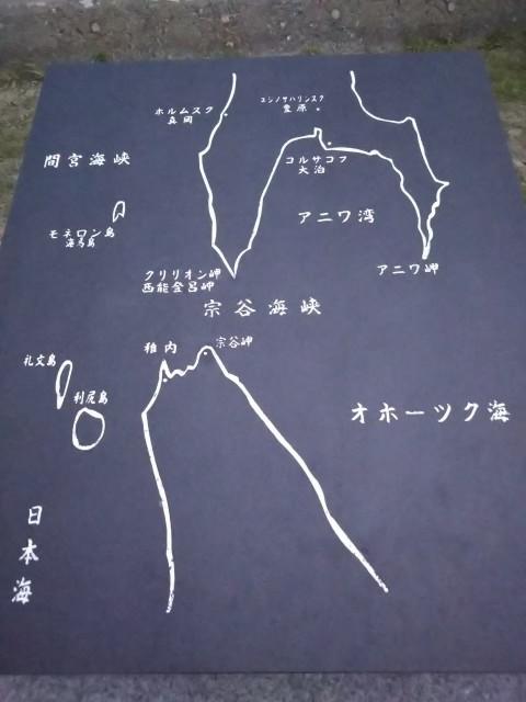 f:id:musyokunofutari:20210307095058j:plain