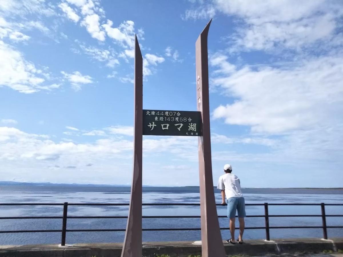 f:id:musyokunofutari:20210310184909j:plain