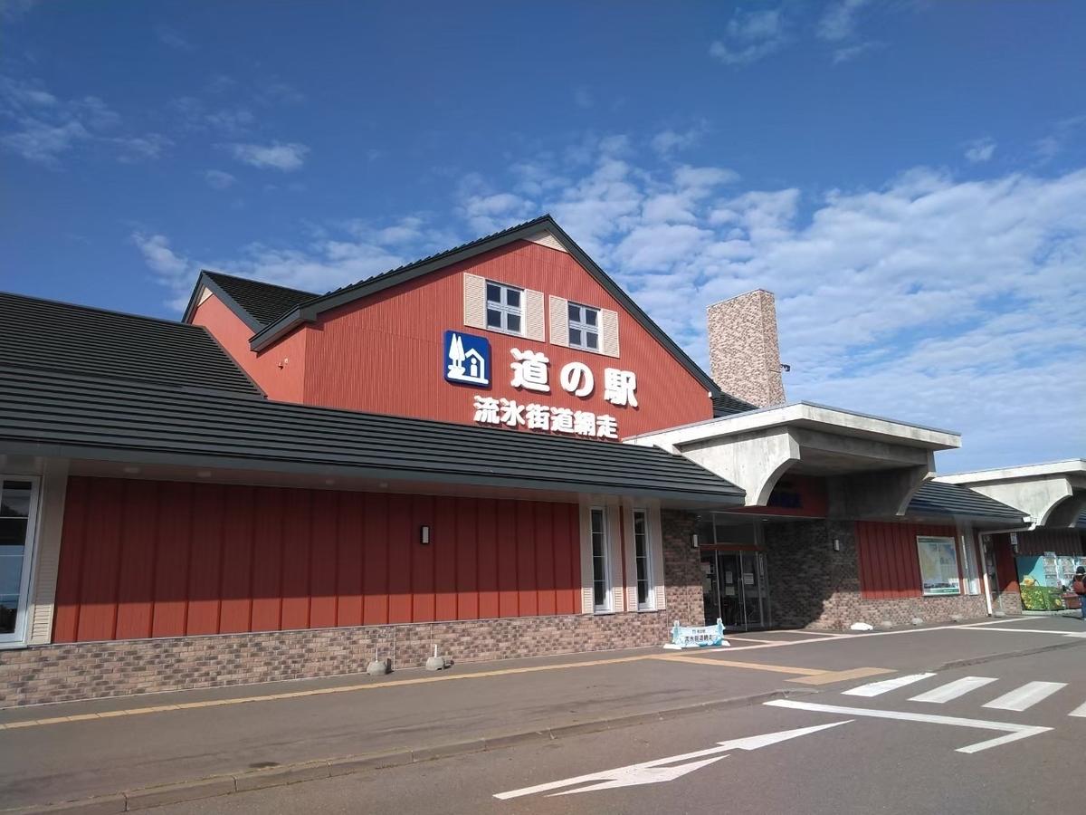 f:id:musyokunofutari:20210310184913j:plain