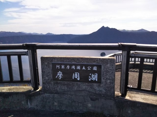 f:id:musyokunofutari:20210320170151j:plain