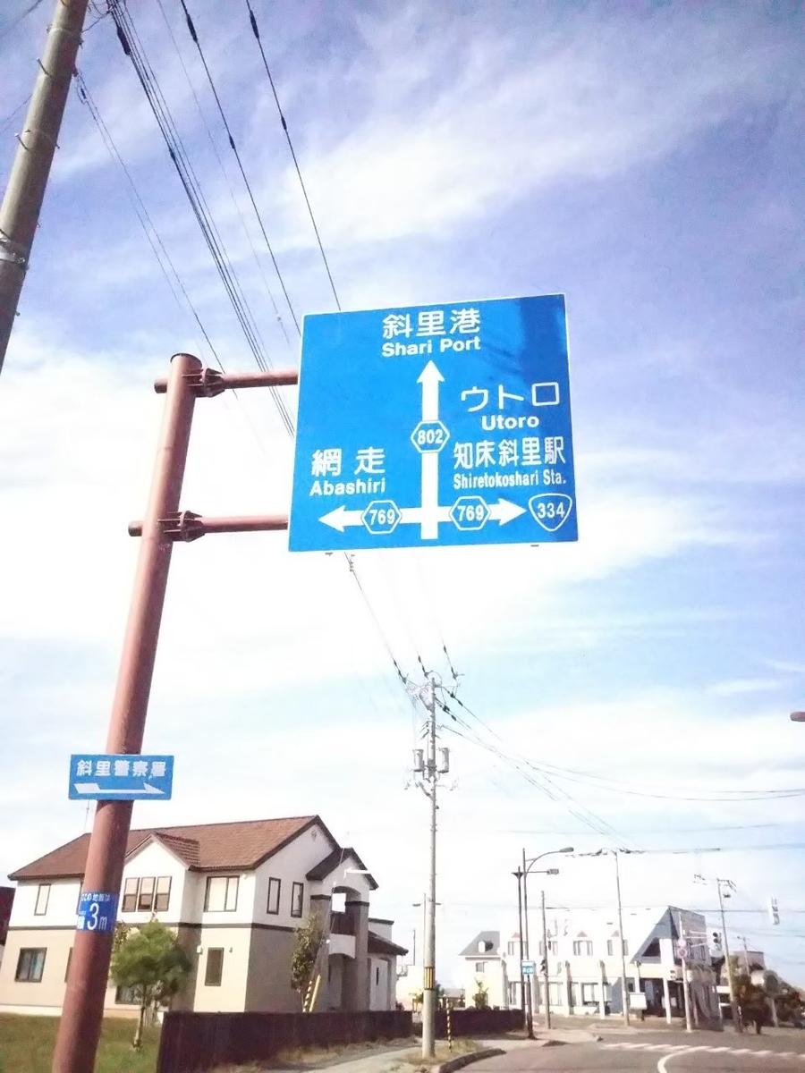 f:id:musyokunofutari:20210324141051j:plain