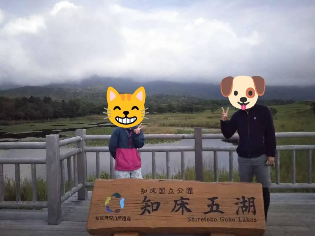 f:id:musyokunofutari:20210404163344j:plain