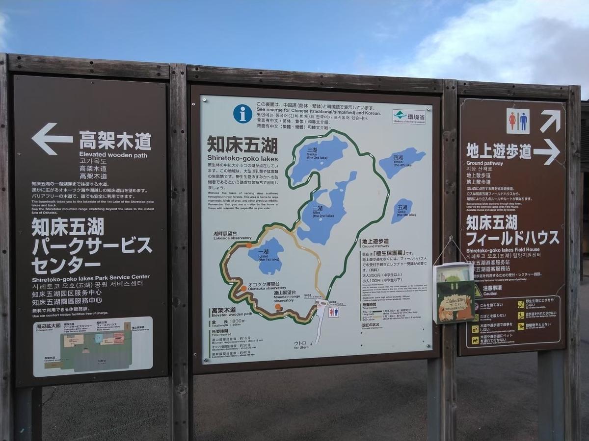 f:id:musyokunofutari:20210404163442j:plain