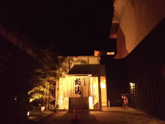 f:id:musyokunofutari:20210730191331j:plain