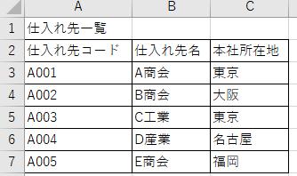 f:id:mutable_yun:20190907145906p:plain