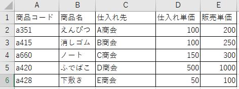 f:id:mutable_yun:20190909190107p:plain