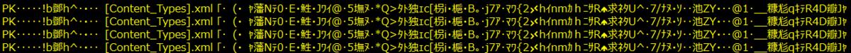 f:id:mutable_yun:20190910051332p:plain