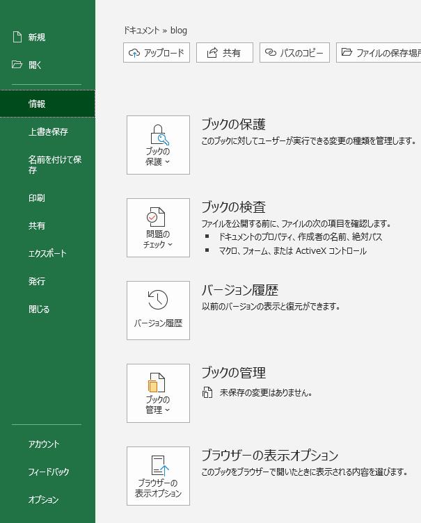 f:id:mutable_yun:20190922195147p:plain
