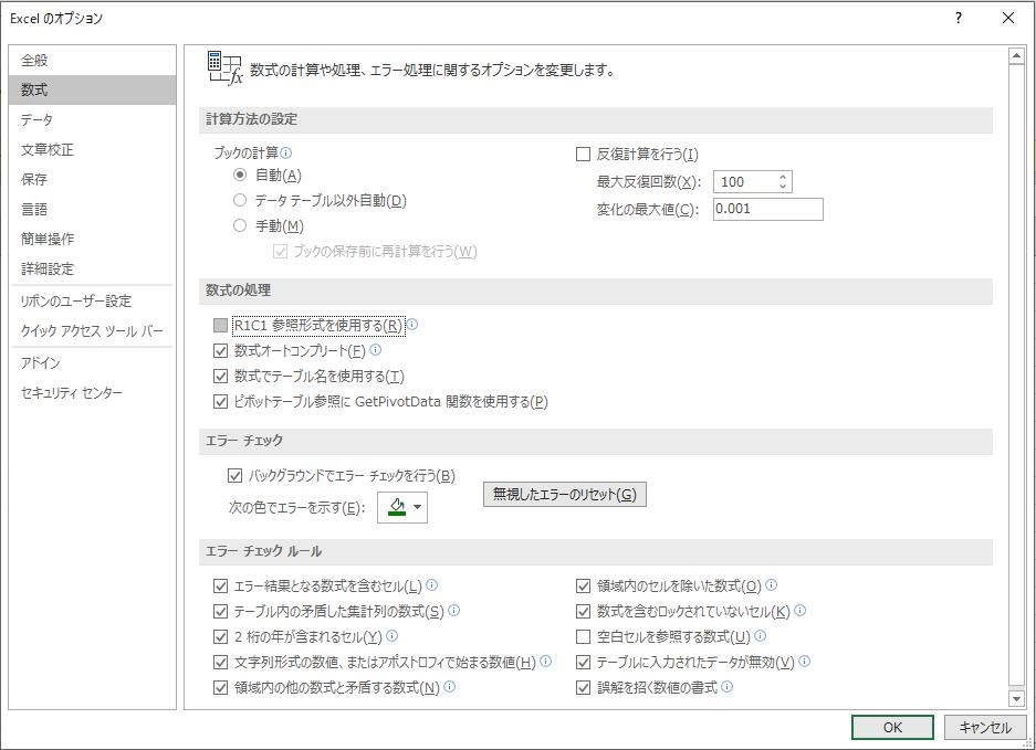 f:id:mutable_yun:20190922195248p:plain