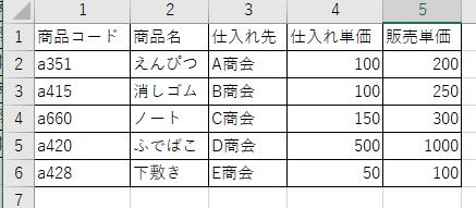 f:id:mutable_yun:20190922202117p:plain