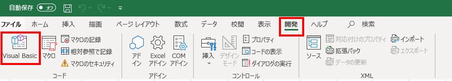 Visual Basicアイコンをクリック