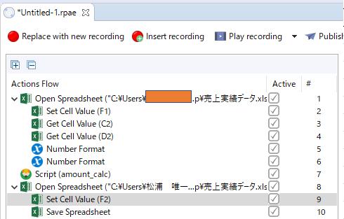 操作するエクセルを指定して、値を書き込み、保存した図
