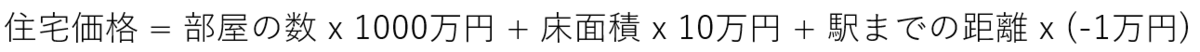f:id:mutable_yun:20200211184438p:plain
