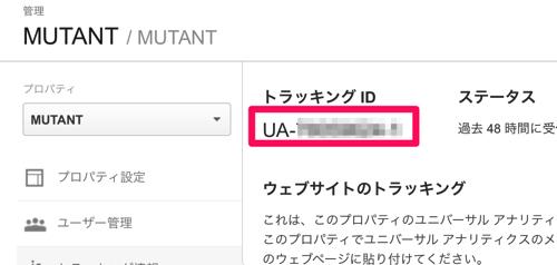 f:id:mutant-tetsu:20160522135415j:plain