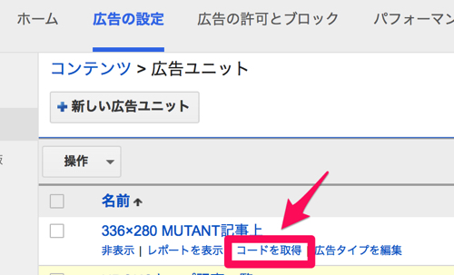 f:id:mutant-tetsu:20160609121532j:plain